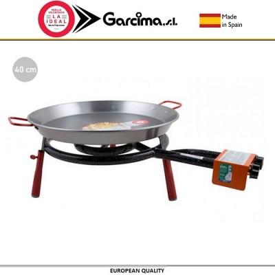 Набор VALENCIA: горелка-гриль и паэльера D 40 см, на ножках, GARCIMA, Испания