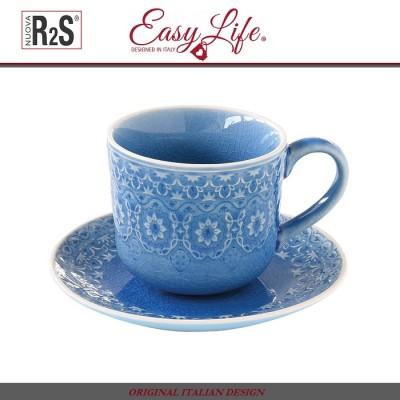 Пара чайная (кофейная) Ambiente голубой, 300 мл, Easy Life