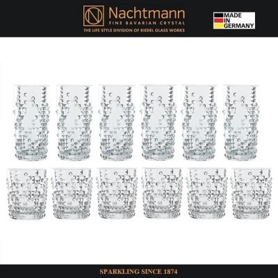 Большой набор стаканов PUNK, 6 высоких + 6 низких, хрусталь, Nachtmann, Германия